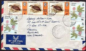 SOLOMON IS 1989 commercial cover to New Zealand - nice franking ex Honiara.34006