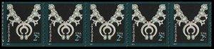 US 3758B American Design Navajo Jewelry 2c coil strip (5 stamps) MNH 2011