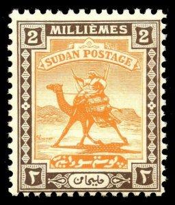 Sudan 1922 KGV 2m yellow-orange & chocolate MLH. SG 31. Sc 30.
