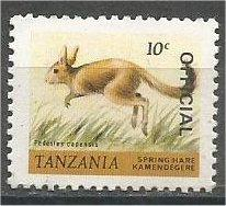 TANZANIA, 1980 MNH 10c Spring Hare Scott O27