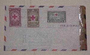 NICARAGUA  RED CROSS OCT 1944 B/S NY