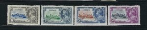 CEYLON SCOTT #260-263 1935 GEORGE V SILVER JUBILEE- MINT LIGHT  HINGED