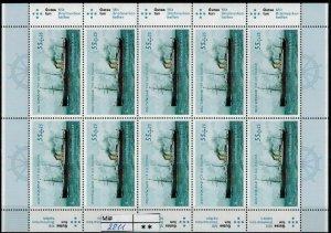 Deutschland BRD Bund TR03 Mi 2811 2010  Postfrisch ** MNH Kleinbogen