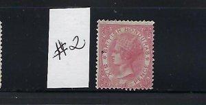 BRITISH HONDURAS SCOTT #2 1866 6P (ROSE) UNWMK- MINT LIGHT HINGED (TINY PINHOLE)