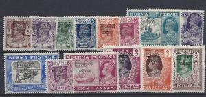 Burma, 70-83 (14v), Overprinted Singles,**LH**