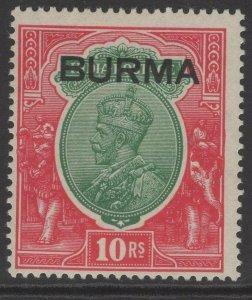 BURMA SG16 1937 10r GREEN & CLARET MTD MINT
