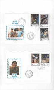 San Marino FDC 1979 International Year of the Child Official Cachet