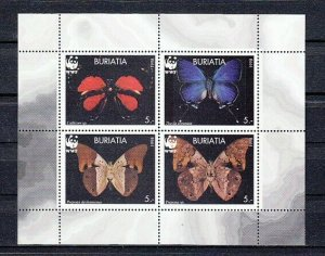 Buriatia, 1998 Russian Local. Butterflies sheet of 4