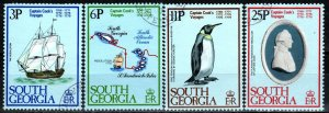 South Georgia #52-5   F-VF Used CV $4.95 (X5765)