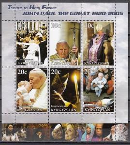 Kyrgyzstan, 2005 Russian Local issue. Pope John Paul II sheet of 6. ^