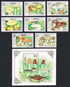 Mongolia Fungi 8v+MS SG#2243-MS2251 MI#2302-2339+Block 172