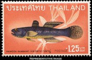 Thailand Scott 506 Mint never hinged.