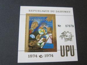 Dahomey 1974 Sc 232 space set MNH