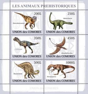 COMORES 2009 SHEET PREHISTORIC ANIMALS ANIMAUX PREHISTORIQUES DINOSAURS cm9107a