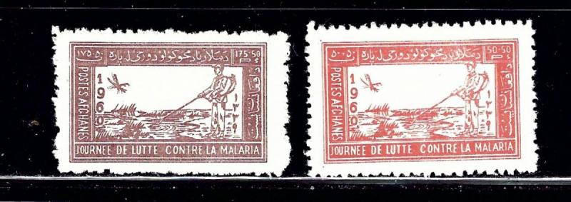Afghanistan B29-30 MH 1960 set usual rough perfs