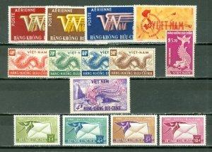 VIETNAM  CPLT AIR  #C1-C14 MNH(SOME GUM DIST.)...$32.00