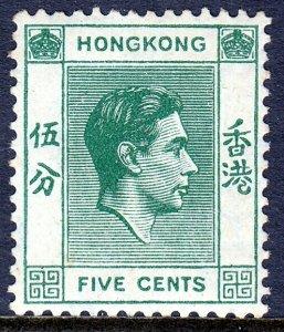 Hong Kong - Scott #157 - MLH - Toning - SCV $1.10