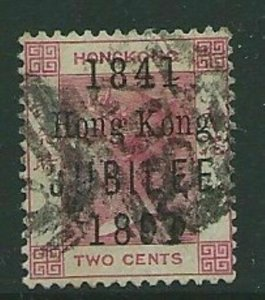 HONG KONG SG51a 1891 2c JUBILEE VARIETY USED