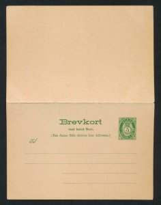 NORWAY Mi. P41 POSTAL STATIONERY POSTAL CARD 5+5 PAID REPLY GREEN