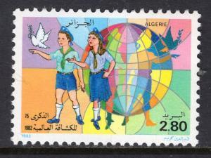 Algeria 699 MNH VF