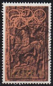 IRLAND IRELAND [1972] MiNr 0282 ( O/used )