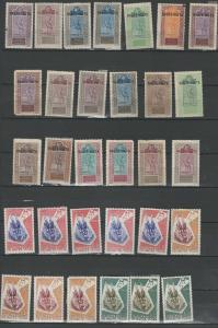 Upper Volta stamps