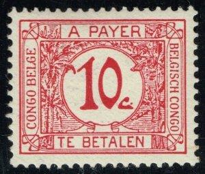 Belgian Congo #J2 Postage Due; Unused (3Stars)