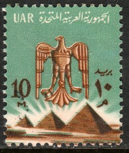 EGYPT 605, EAGLE AND PYRAMIDS, 10MILLS. USED. F-VF. (427)