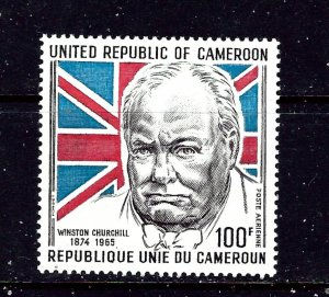 Cameroun C211 MNH 1965 Winston Churchill