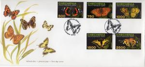 Chechenia 1996 BUTTERFLIES Set of 5 values Perforated Official FDC
