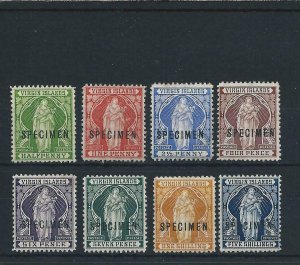 BRITISH VIRGIN IS 1899 SET OF EIGHT OVPT SPECIMEN MAINLY UNUSED SG 43s/50s