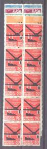 Indonesia 483-87 MNH Colombo plan,10x,SCV10