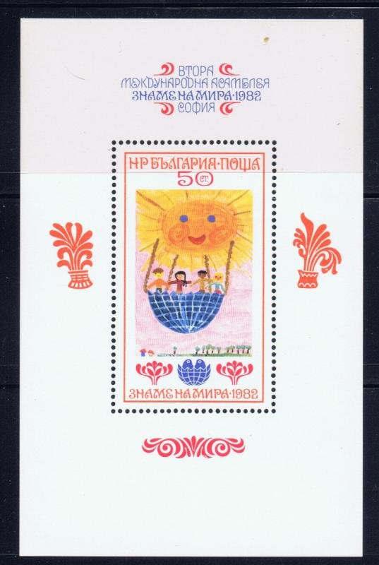 Bulgaria 2853E Perfed MNH 1982 Childrens Drawings S/S