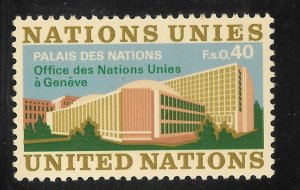 United Nations Mint Never Hinged  [9417]