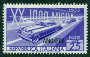 Trieste #166  Mint  F-VF NH  Scott $3.25  Racing Cars
