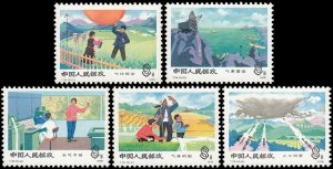 PR China SC#1384-1388 T24 Meteorology (1978) MNH