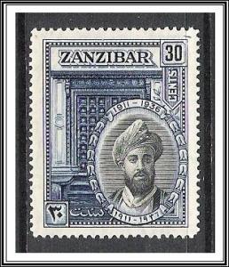 Zanzibar #216 Sultan Khalifa bin Harub MH Tone
