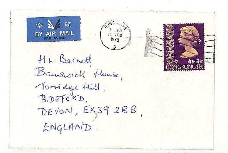 Hong Kong GB Devon Air Mail Cover {samwells-covers}PTS 1978 WW170