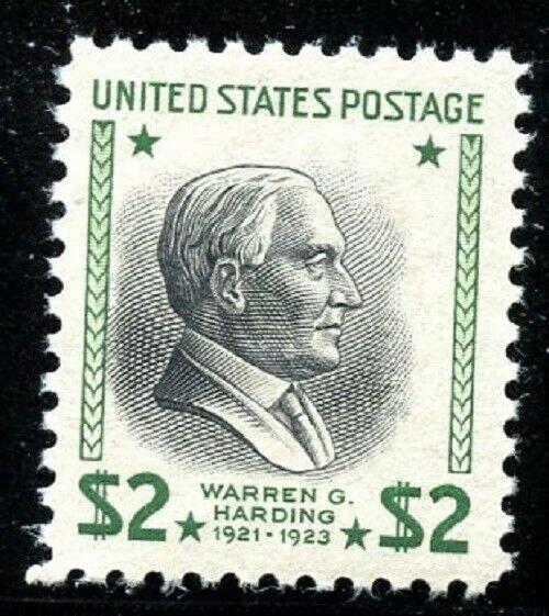 U.S. Scott 833 $2 Prexie VF MNH Picturing Warren G. Harding