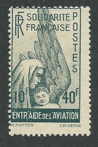 French Colonies #B8 Woman & Child with Wing  (MLH)  CV $6.75