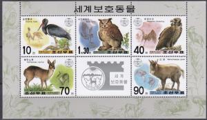 Korea, DPR - 2001 Fauna Souvenir Sheet Sc# 4169 - MNH (786N)