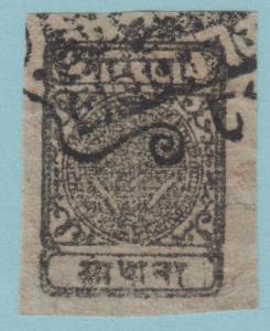 Népal 10 D'Occasion - N°Défauts Très Fine