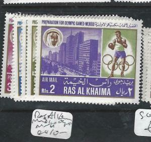 RAS AL KHAIMA  (P0106B)   OLYMPICS  SET   MNH
