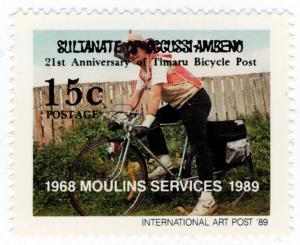 (I.B-CK) New Zealand Cinderella : Timaru Bicycle Post 15c (Anniversary)