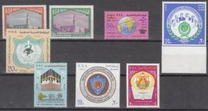 Saudi Arabia Scott 719-726 Mint NH (7 sets) - Catalog Value $64.00