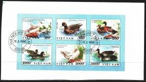 Vietnam. 1990. Small sheet 2120V-25V. Ducks, fauna. USED.