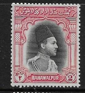 BAHAWALPUR  19    MINT HINGED, NAWAB SADIQ MUHAMMAD KHAN V ISSUE