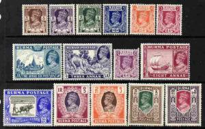 Burma 1946 British Civil Administration KG6 definitive se...