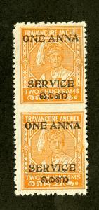 India Travancore Stamps Rare Error Imperf Between