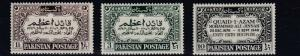 PAKISTAN   1949    S G  52 - 54     SET OF 3     MH